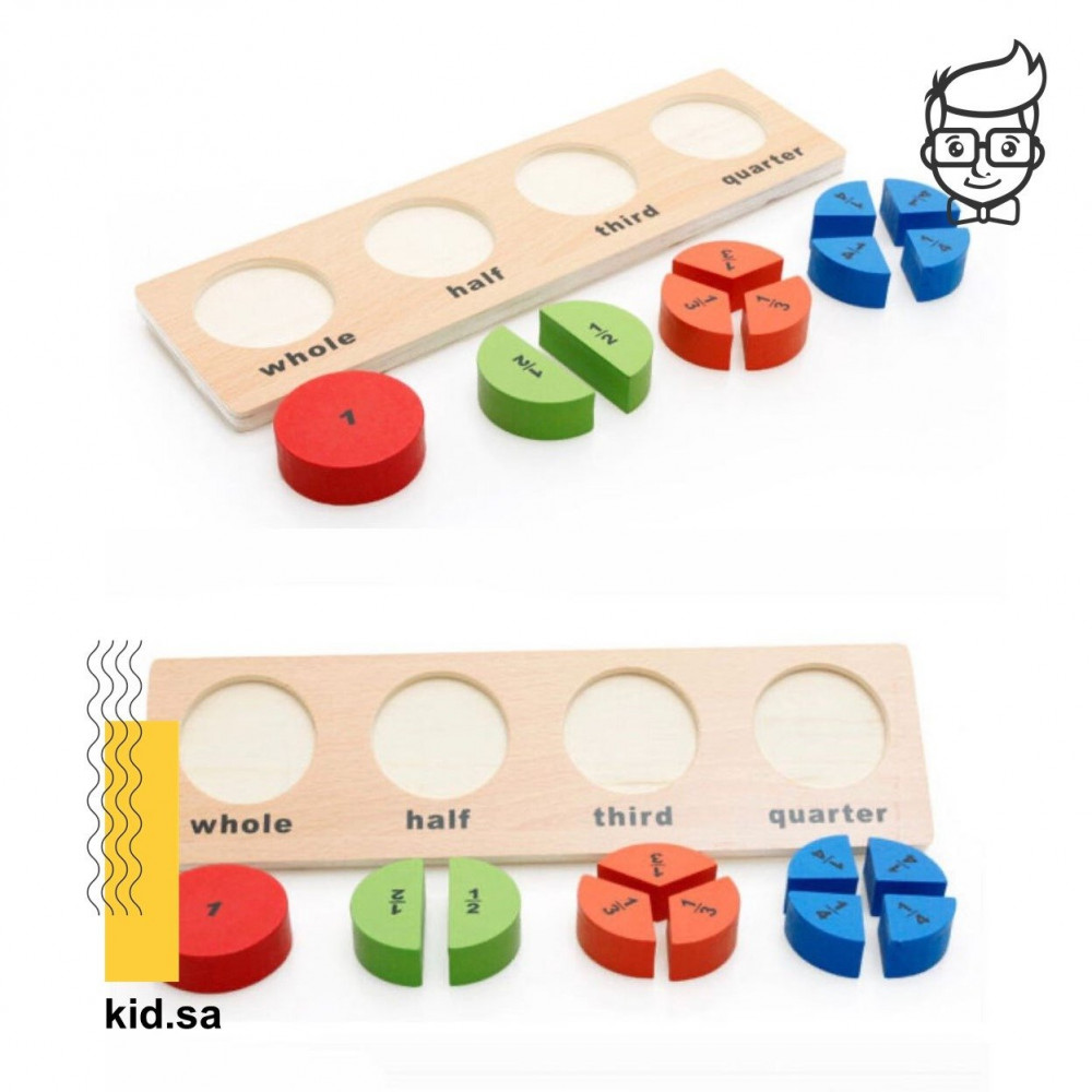 لعبة تعليم الكسور و الاعداد الكسرية للاطفال خشبية