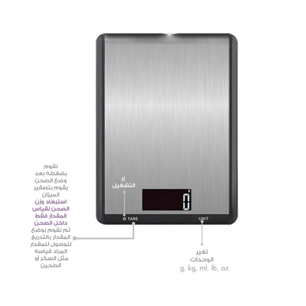 ميزان رقمي لقياس المقادير أدوات تحضير القهوة اكسسوارات المطبخ الطهي