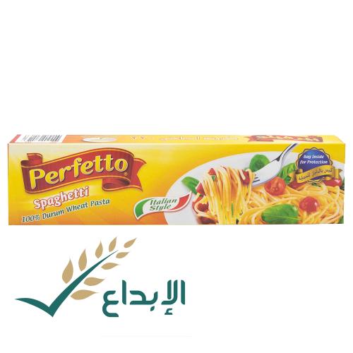 مكرونة Pasta متجر الإبداع