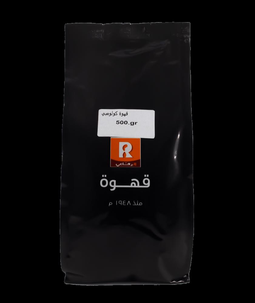 بياك-الرفاعي-قهوة-تركية-كولومبية-قهوة-تركية