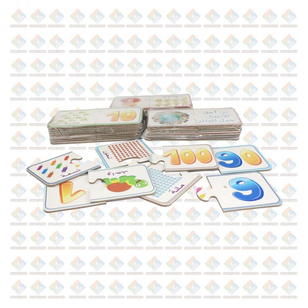 مجموعة بزل بطاقات الأرقام 30 بطاقة - متجر وسيلتي التعليمية
