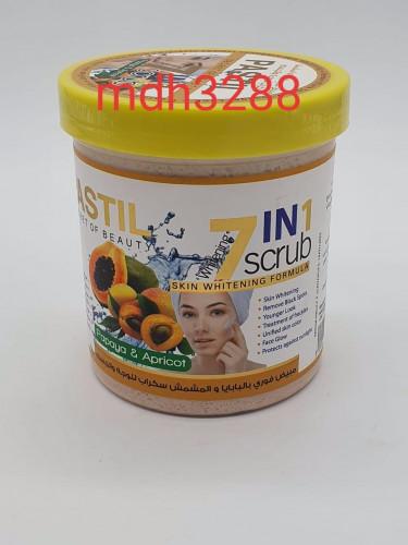 عشبة القوماميلا الهندية للشعر الوزن 250 جرام عطارة ذهبان