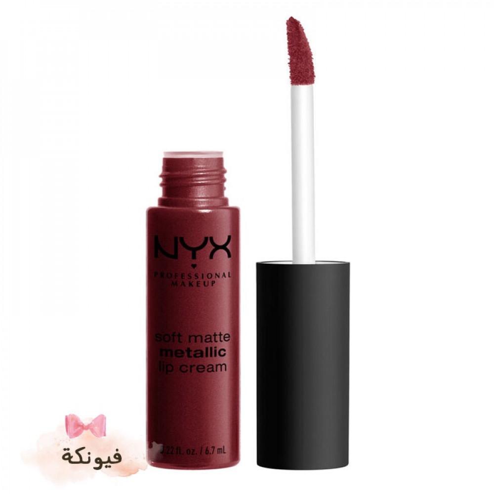 NYX Soft MATTE METALLIC Lip Cream  Budapest