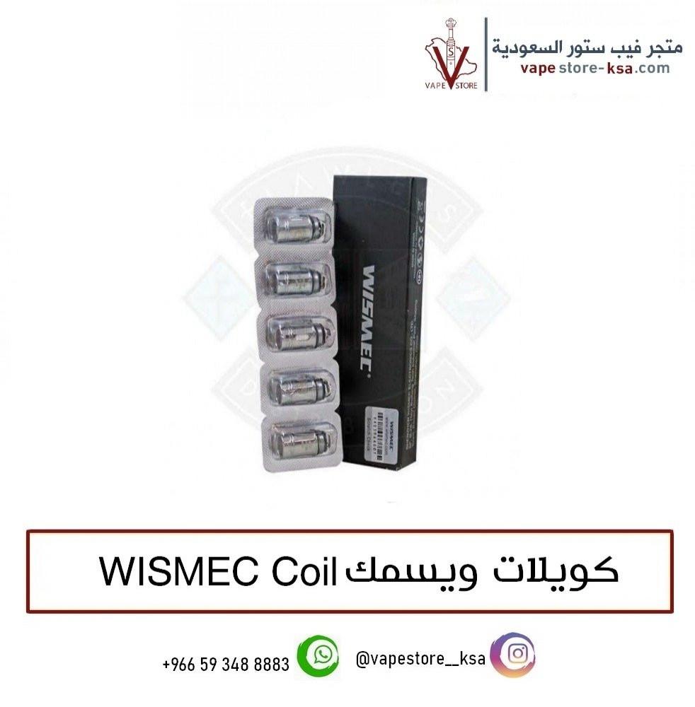 كويلات ويسمك WISMEC Coil
