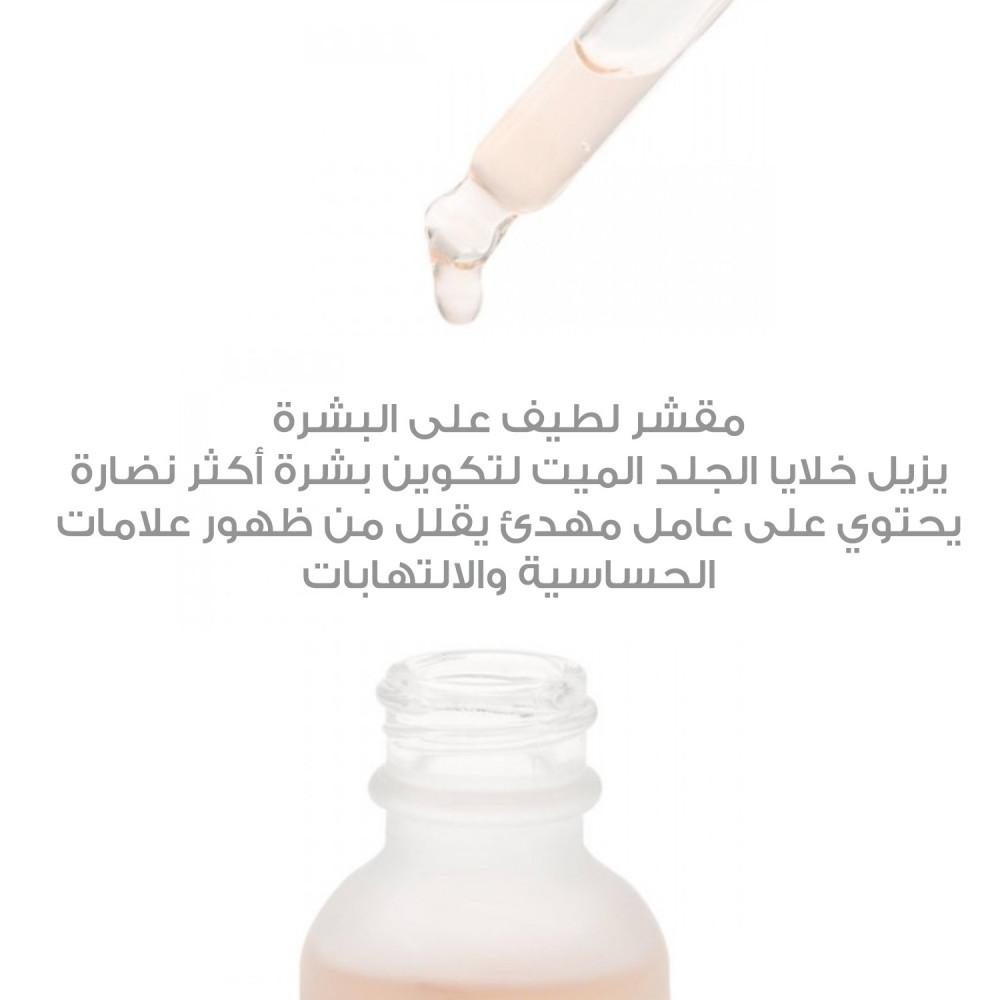 the ordinary للحبوب فوائد منتجات اورديناري طريقة استخدام ذا اورديناري
