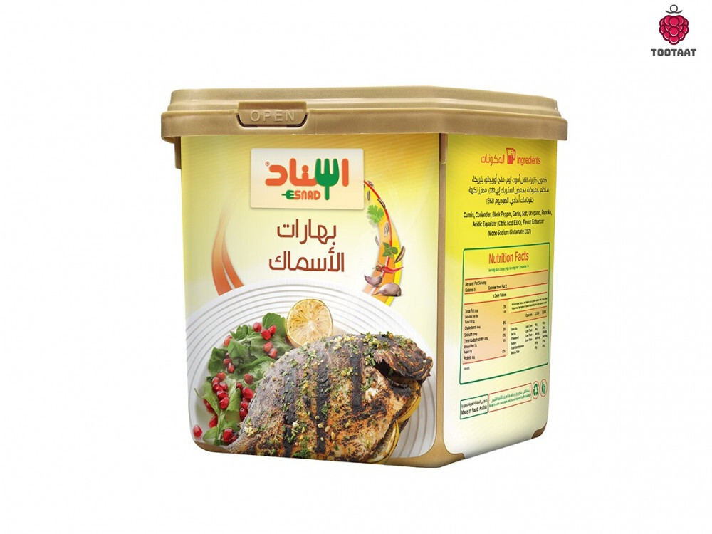 Seafood Spices 200g - بهارات الأسماك Tootaat