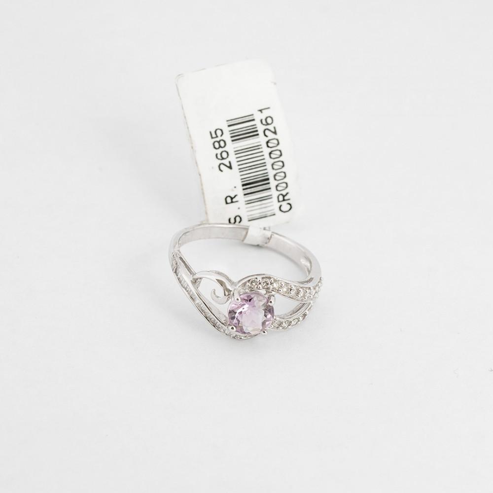خاتم ذهب أبيض مع ألماس وحجر كريم