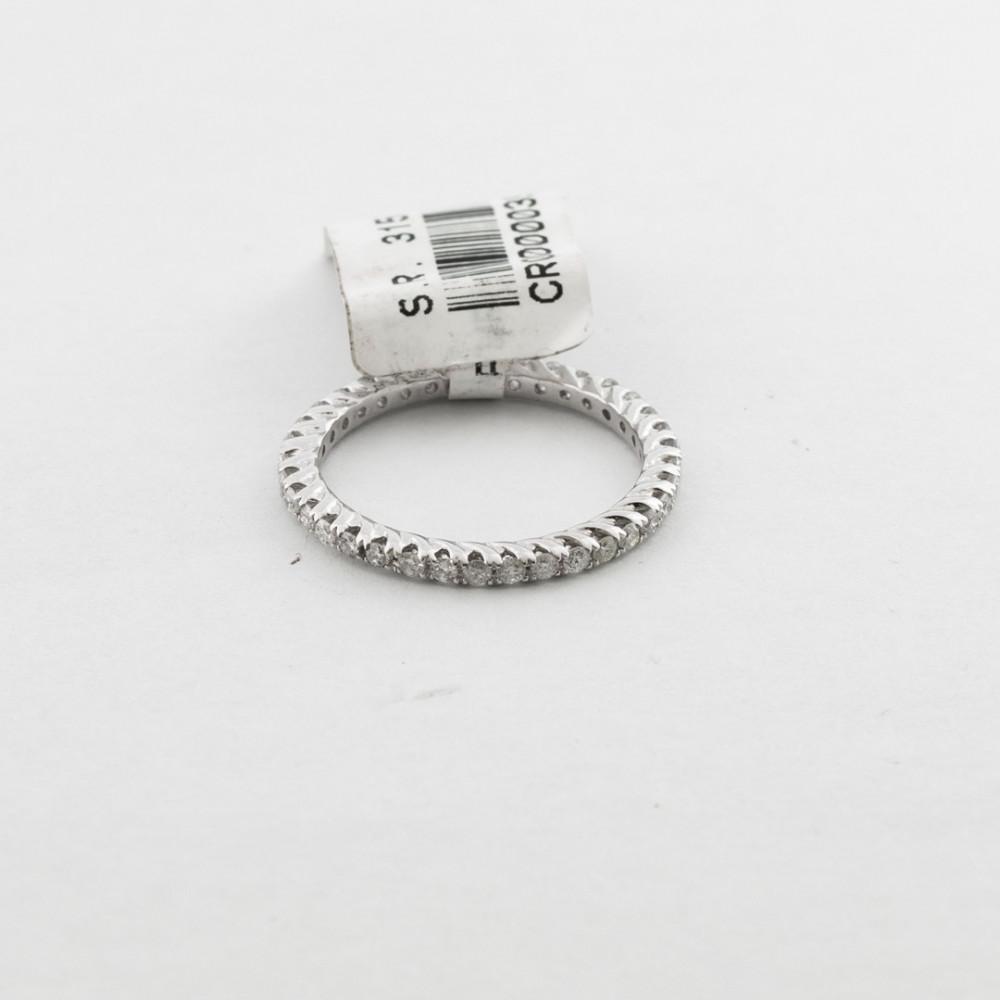 خاتم ذهب أبيض مرصع بالألماس