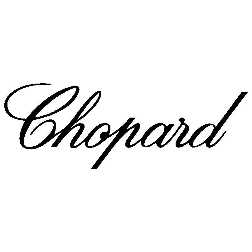Chopard | شوبارد