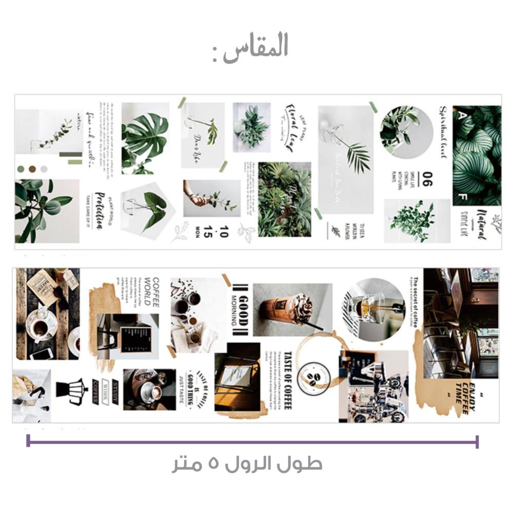 طريقة تغليف الهدية تغليف الهديا أفكار هدايا ستيكرات قهوة ملصقات أجندة