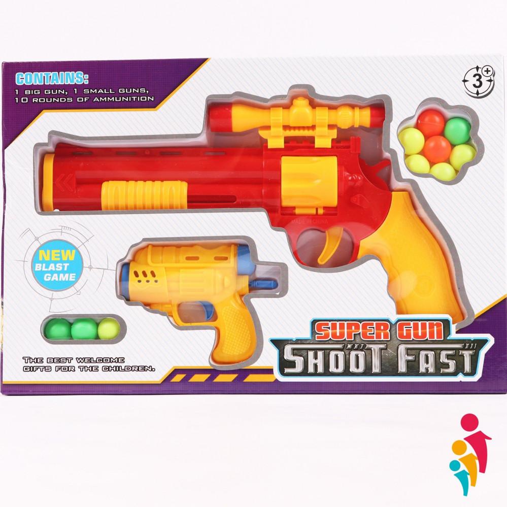 مسدس علبة
