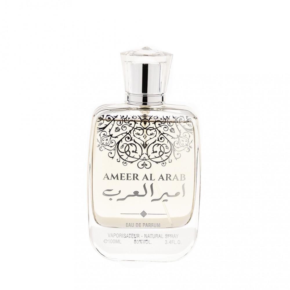 عطر أمير العرب