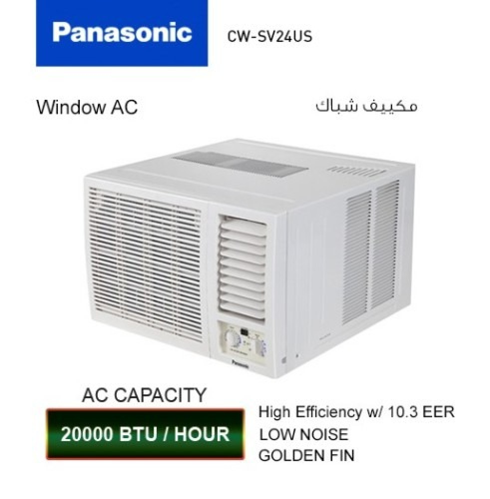 مكيف شباك باناسونيك Panasonic CW-SV24US