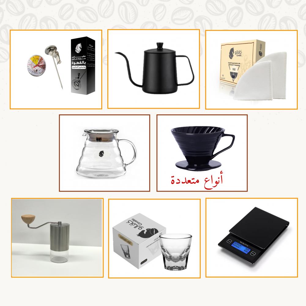 أدوات القهوة
