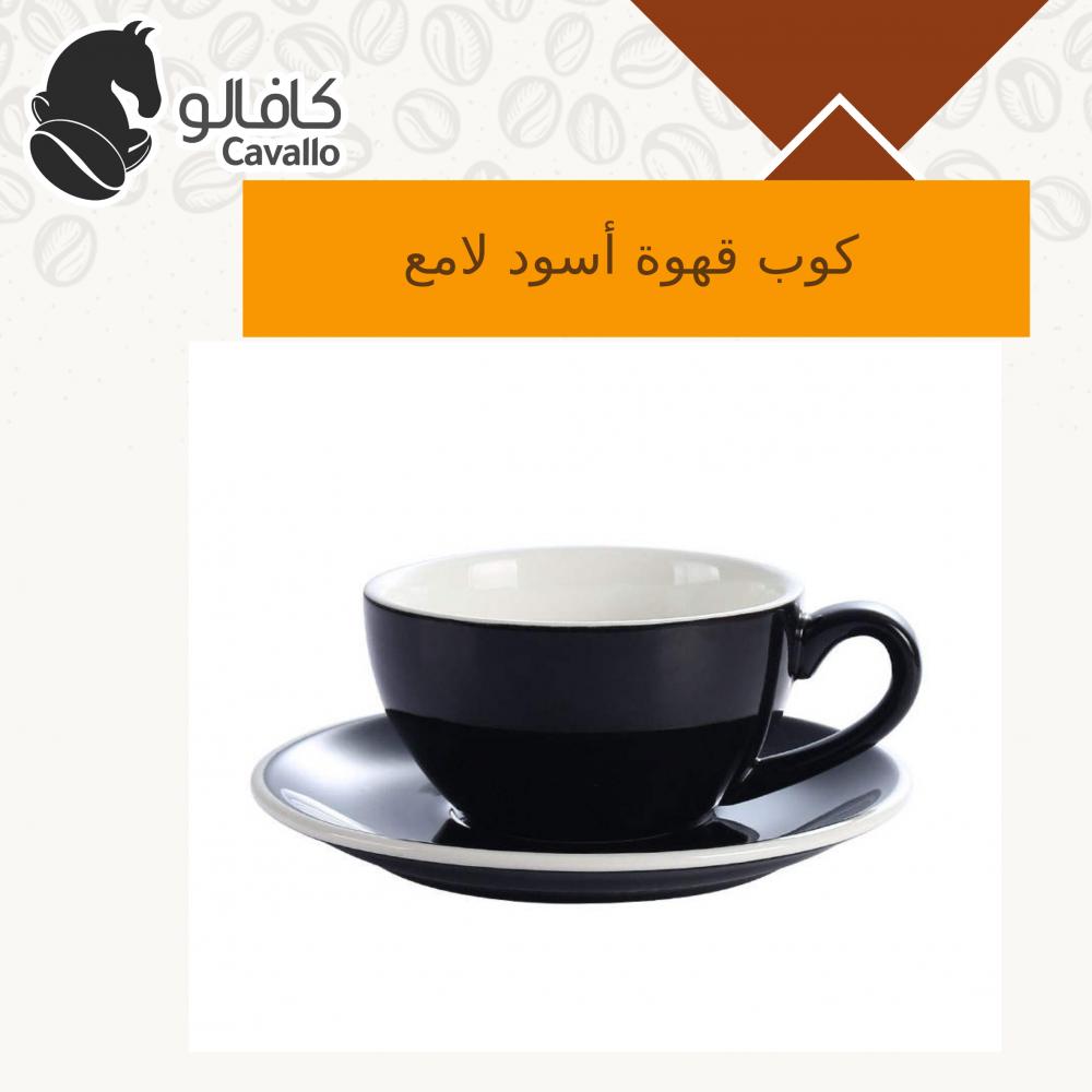 اجمل اكواب القهوه