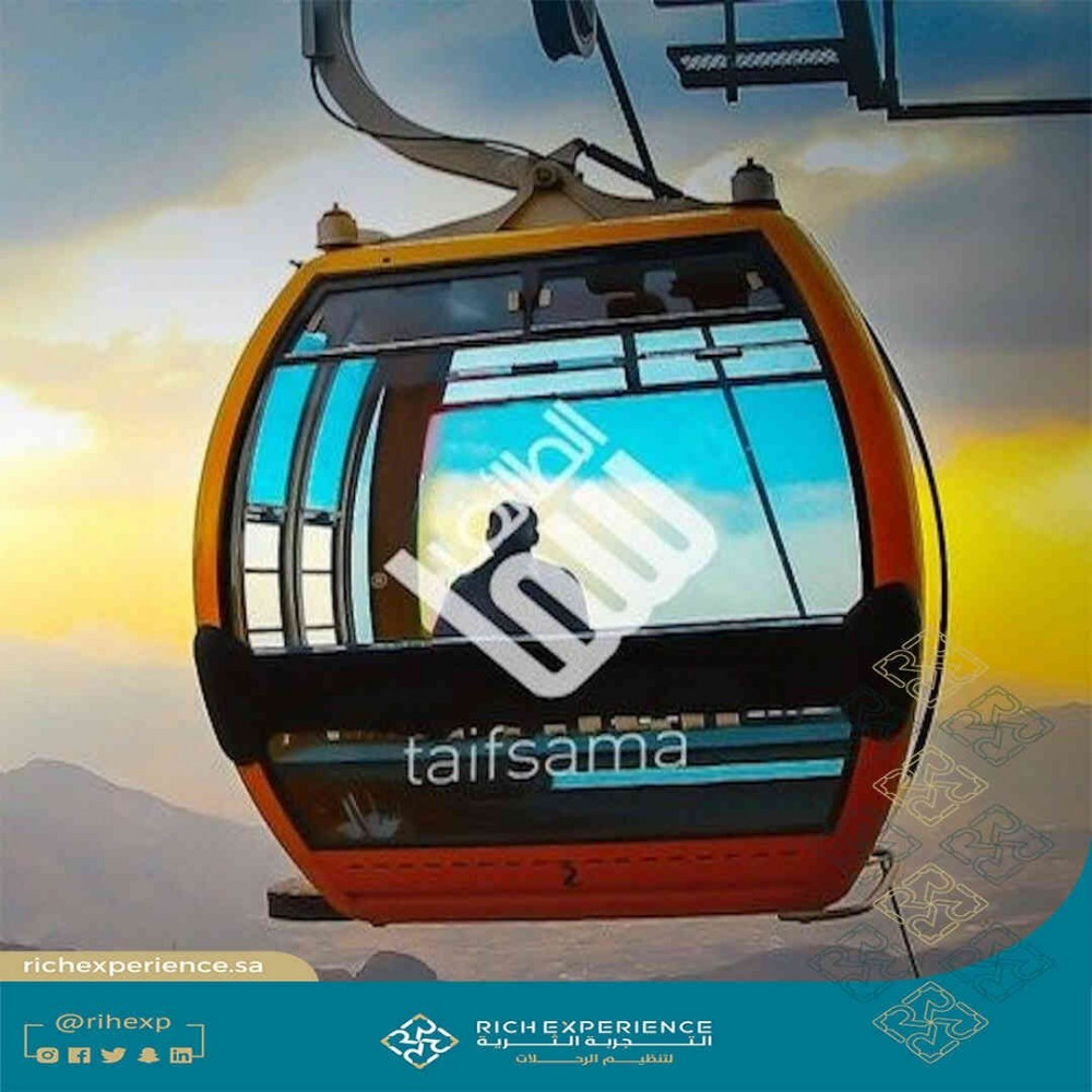 Al-Hada cable car ticket