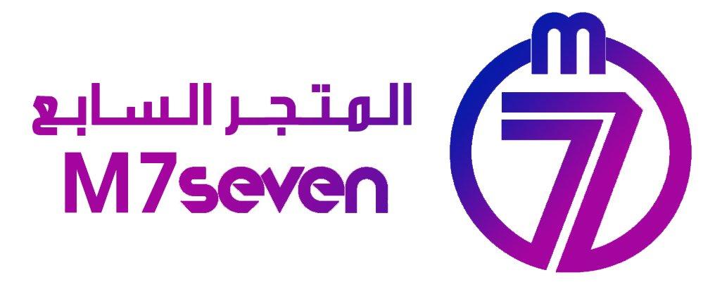 المتجر السابع M7seven