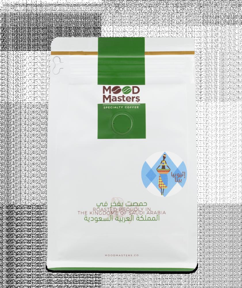 بياك-مود-ماستر-كافا-بيتا-قهوة-مختصة