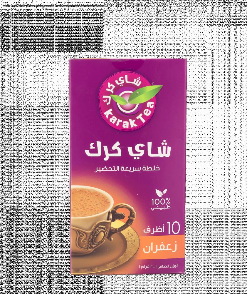 بياك-كرك-شاي-كرك-بالزعفران-10-اظرف-شاي