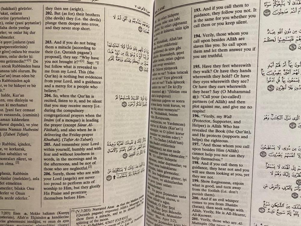 تفسير القران الكريم - تركي