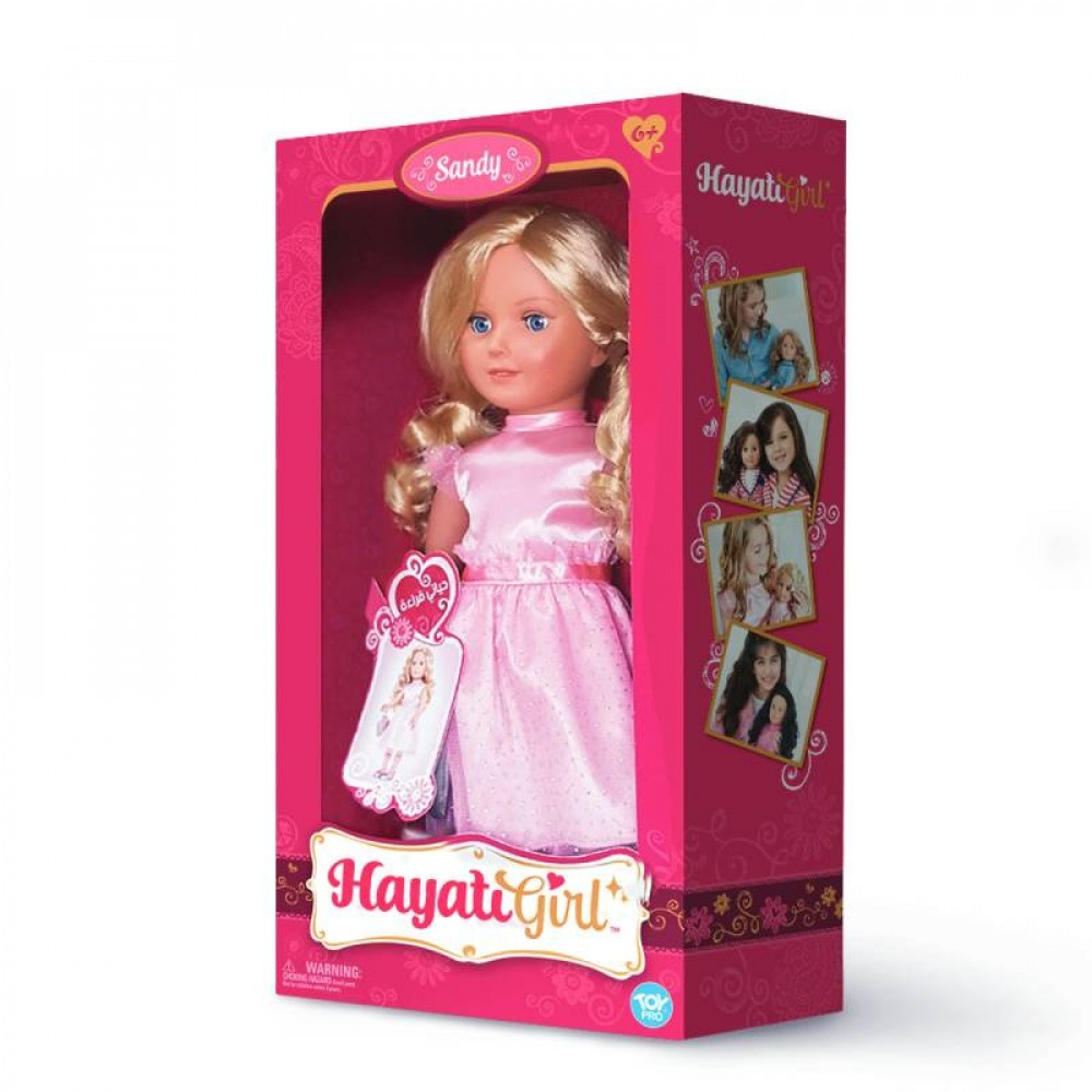 حياتي جيرل, عروسة ساندي, ألعاب, Hayati Girl, Toys