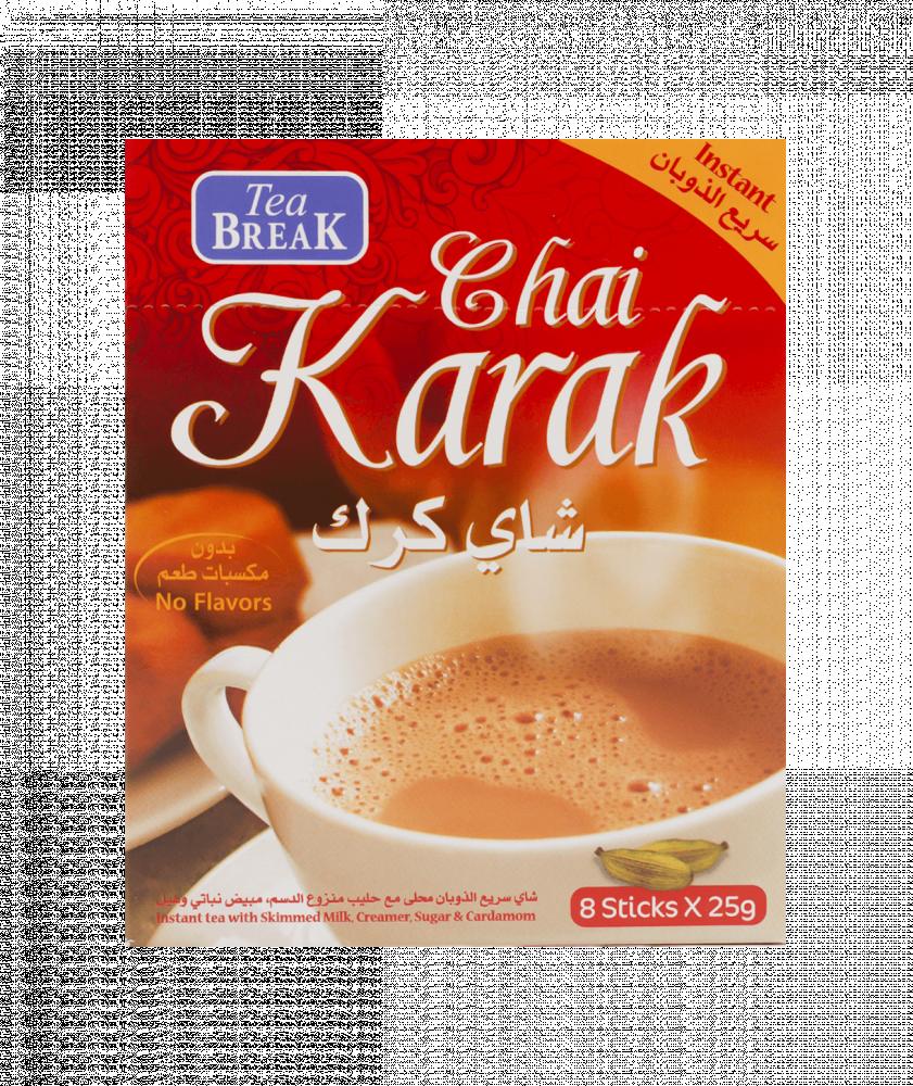 بياك-تتلي-شاي-كرك-هيل-شاي