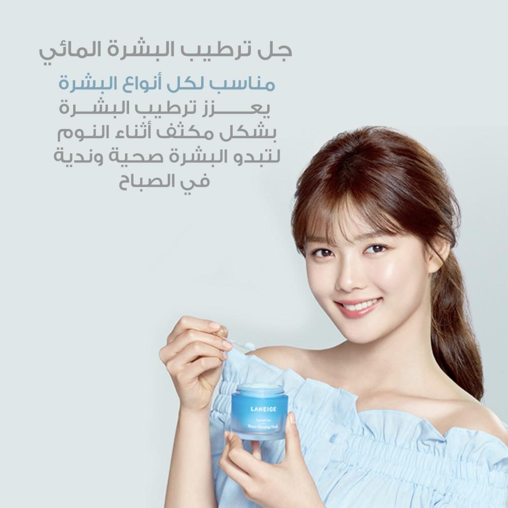 ماسك الوجه kim yoo jung  ترطيب البشرة منتجات كورية