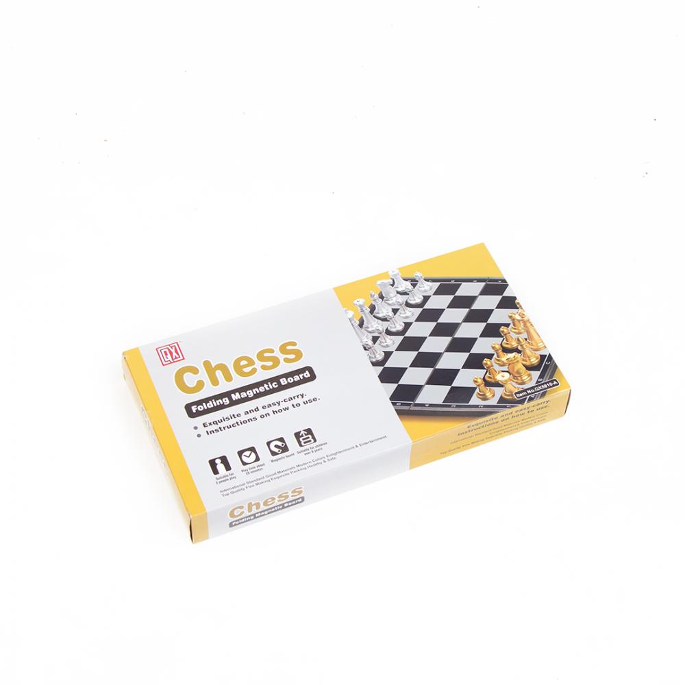 شطرنج أصلية مغناطيس - حجم متوسط