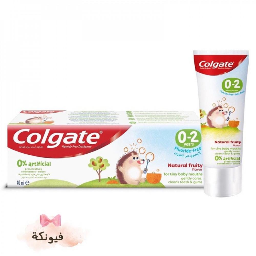 كولجيت - معجون الأسنان خالي من الفلورايد للأطفال 0 - 2 أعوام - 40 مل