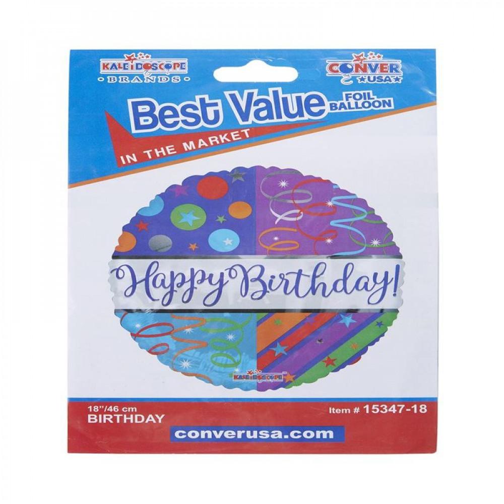 بالون عيد ميلاد, بلونات أشكال, Birthday Balloon