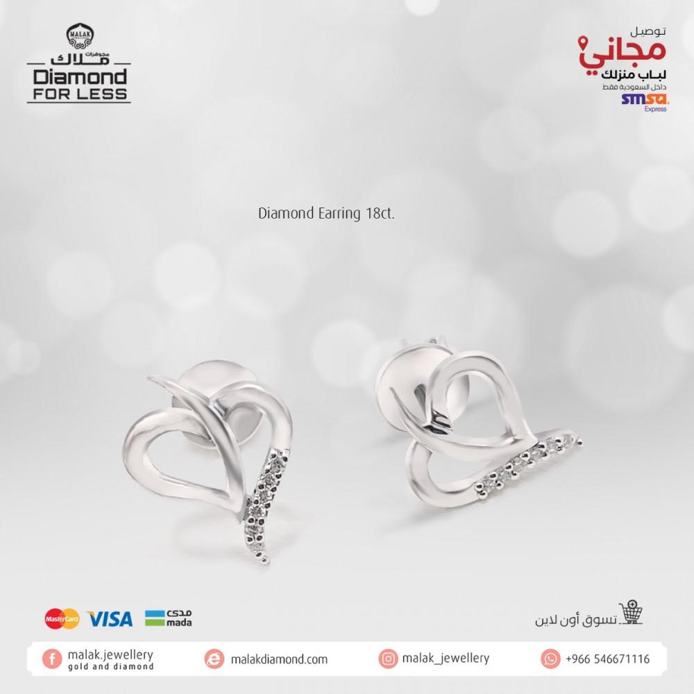 حلق الماس شكل قلب ناعم