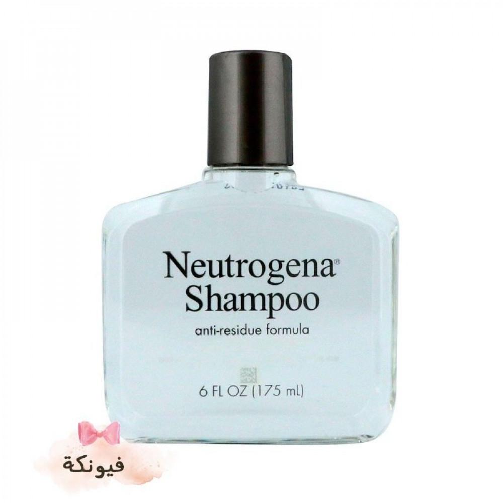 شامبو نيتروجينا منظف للفروة لجميع أنواع الشعر 175 مل