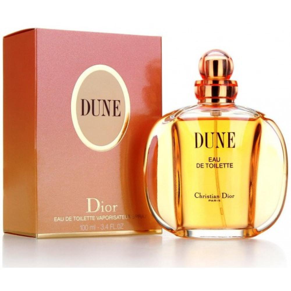 عطر ديور ديون -dior dune perfume