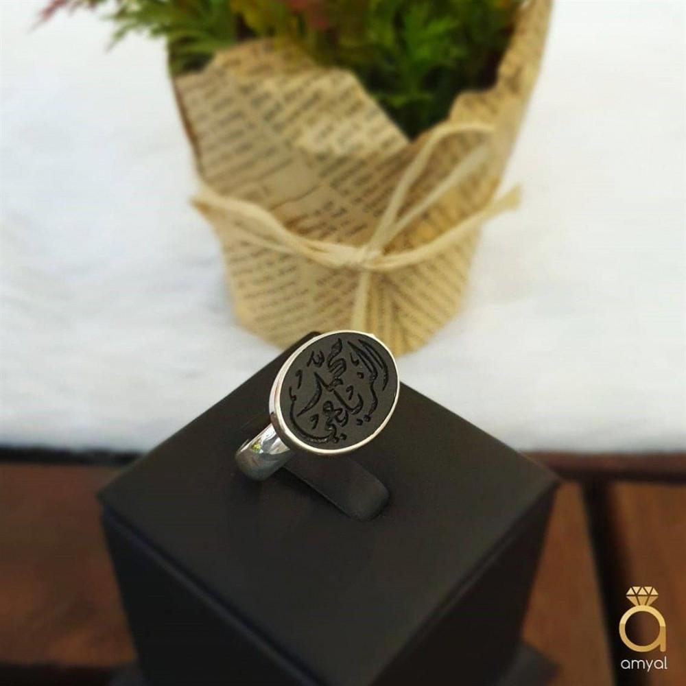 خاتم ملكي راقي من الفضة الخالصة بالإسم حسب الطلب