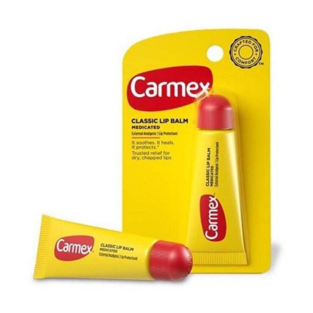 مرطب شفايف كارمكس Carmex افضل مرطب شفاه