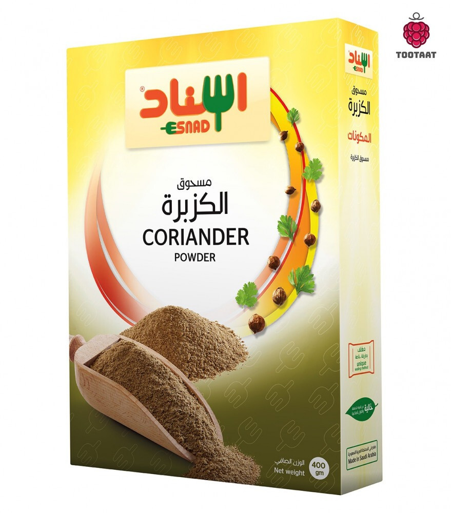Coriander Powder 200g -مسحوق الكزبرة Tootaat