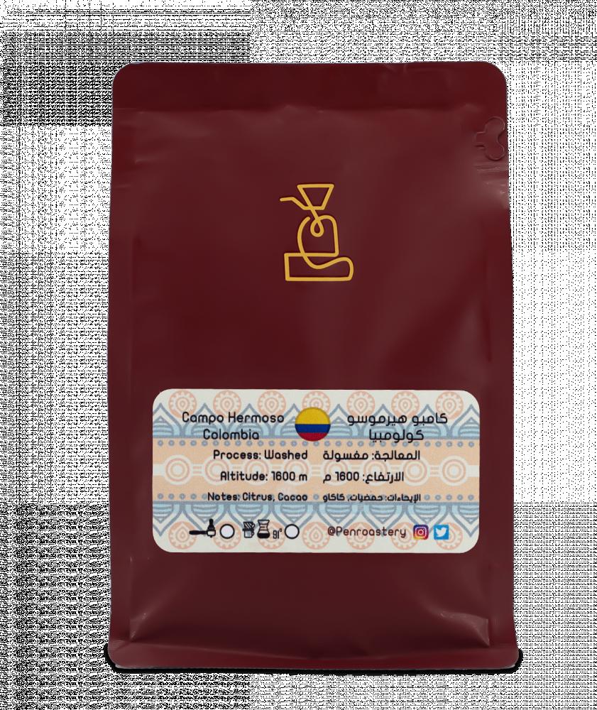 بياك-قلم-كولومبيا-هيرموسو-قهوة-مختصة