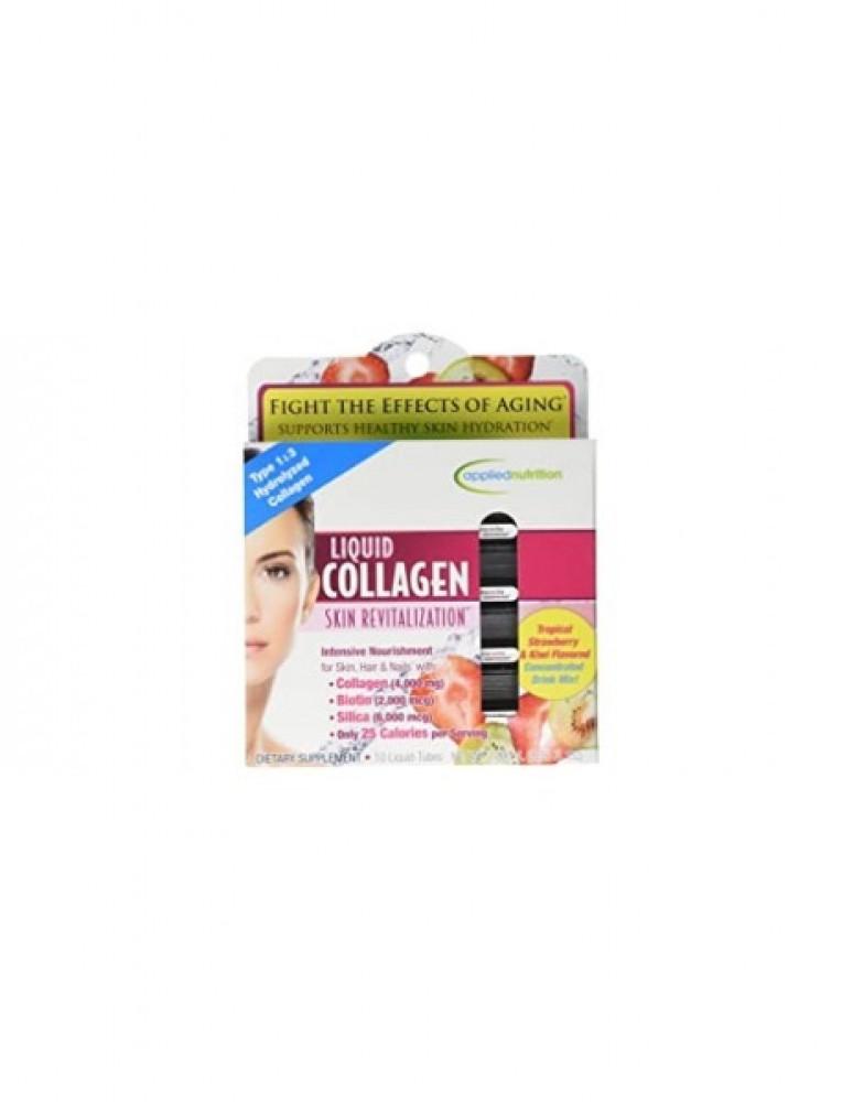 امبولات الكولاجين