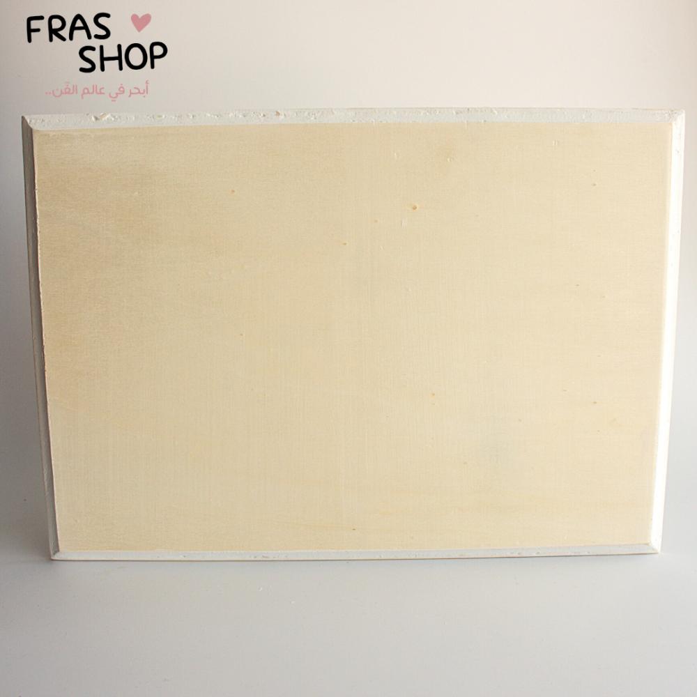 قطعة خشبية 34x25سم A4