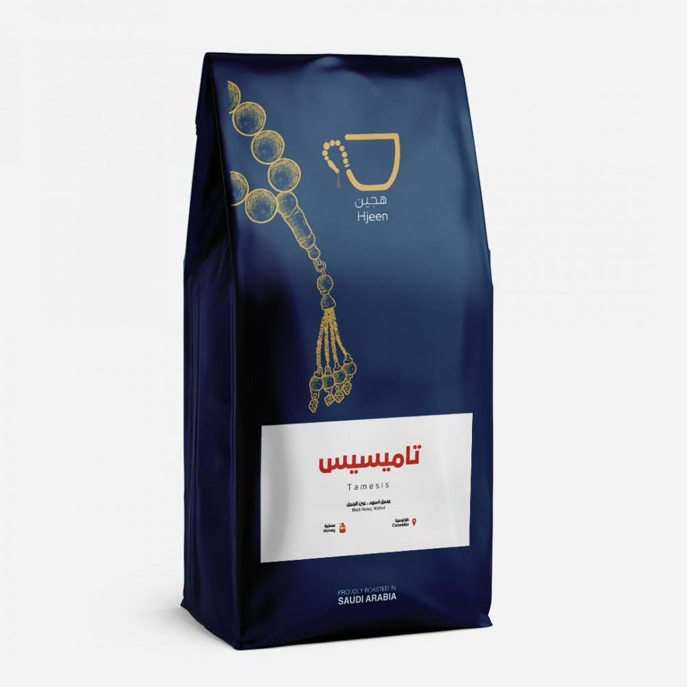 قهوة تاميسيس من محمصة هجين ل القهوة المختصة