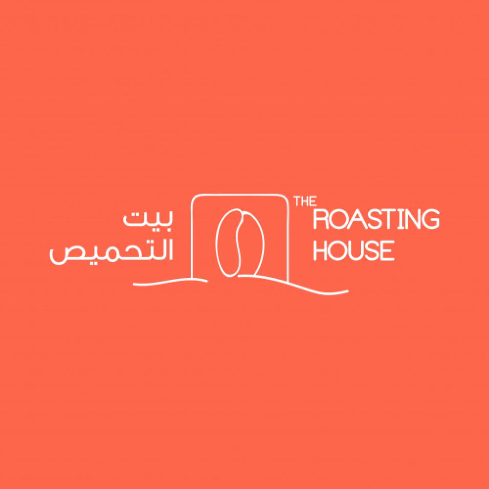 محمصة بيت التحميص من المحامص السعودية المميزة في القهوة المختصة