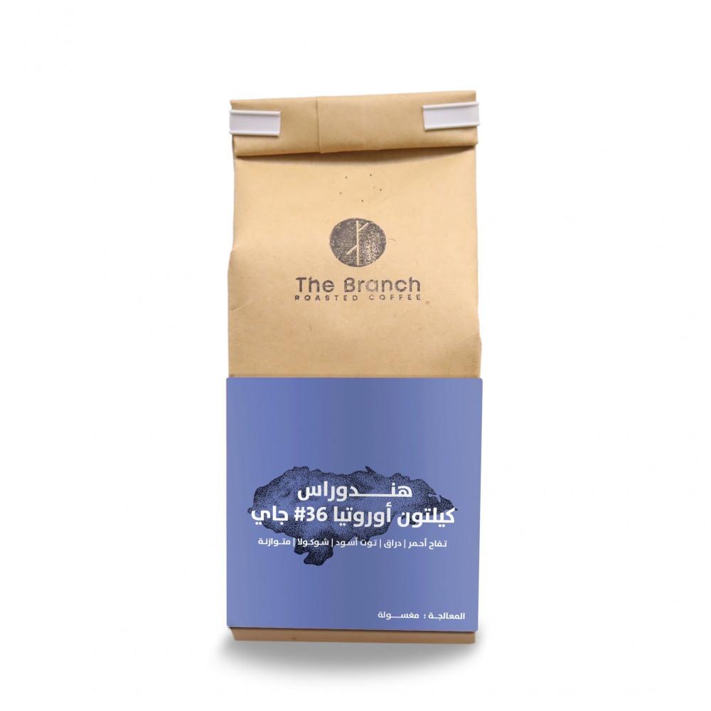 قهوة مختصة هندوراس كيلتو اوروتيا Honuras Kelton Urrutia