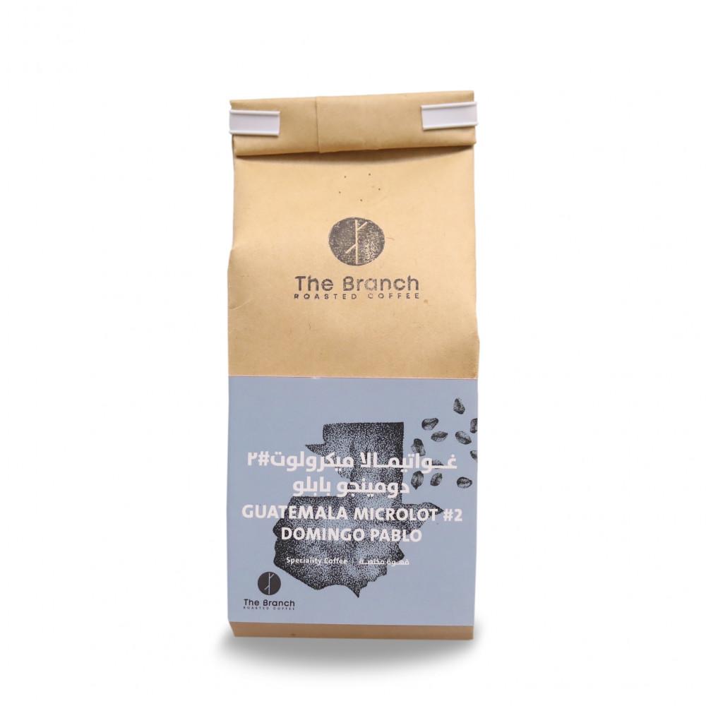 قهوة مختصة غواتيمالا مايكرولوت 2 دومينجو بابلو ذا برانش