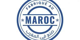 مستورد من المغرب