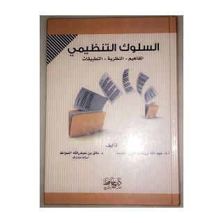 كتاب قياس١