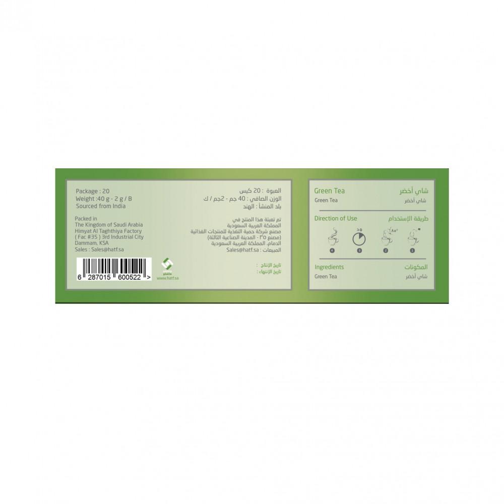 شكل الشاي الأخضر - متجر دايتشن