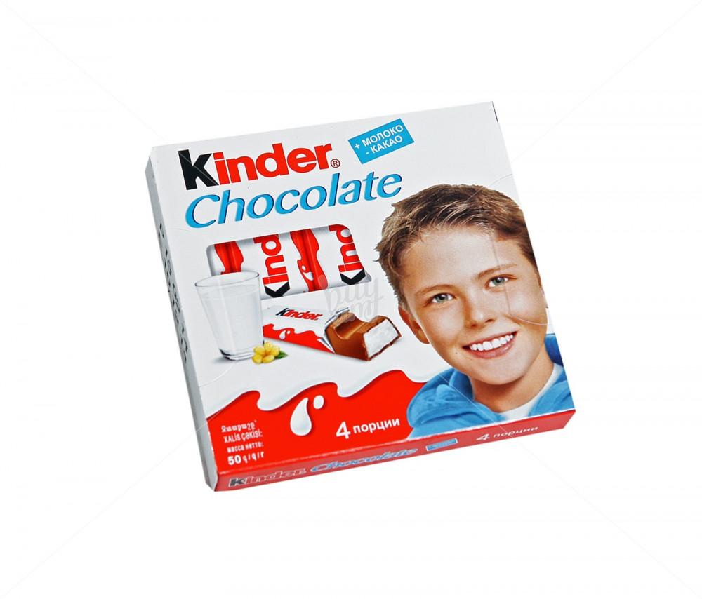 كندر ابو ولد حلويات الطيبين