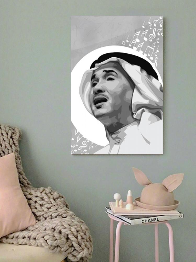 لوحة فنان العرب محمد عبده خشب ام دي اف مقاس 40x60 سنتيمتر