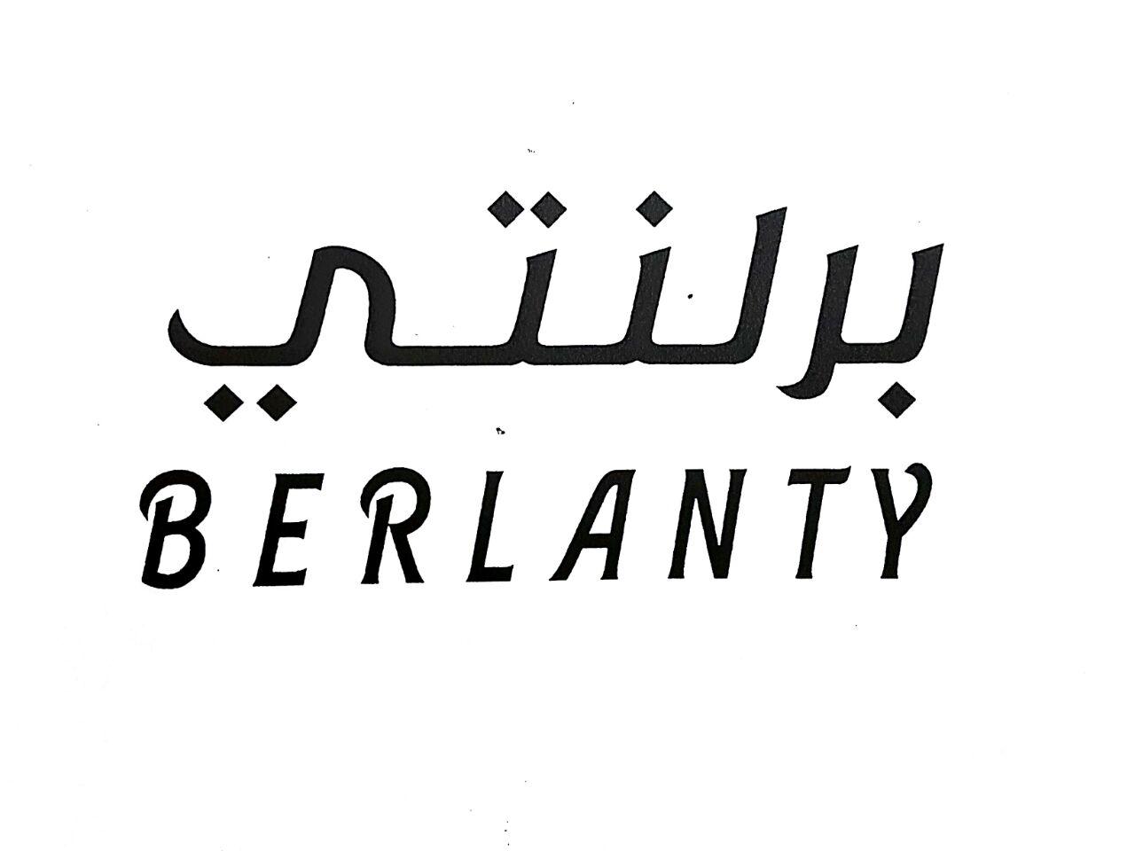 Berlanty