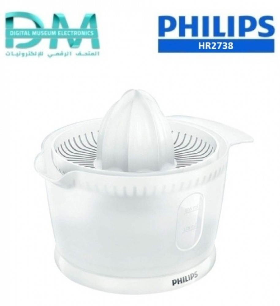 عصارة حمضيات فيليبس Philips HR2738
